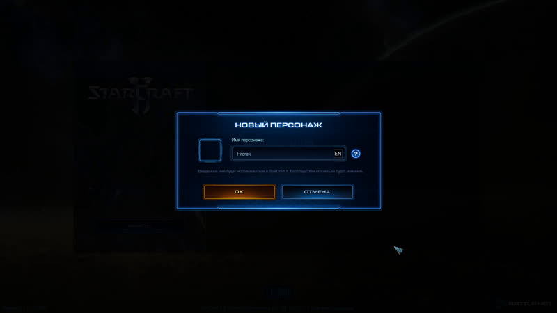 StarCraft II - Терраны 3 pl co-op 1