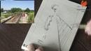 Творческий онлайн мастер-класс: набросок дачного пейзажа с железной дорогой