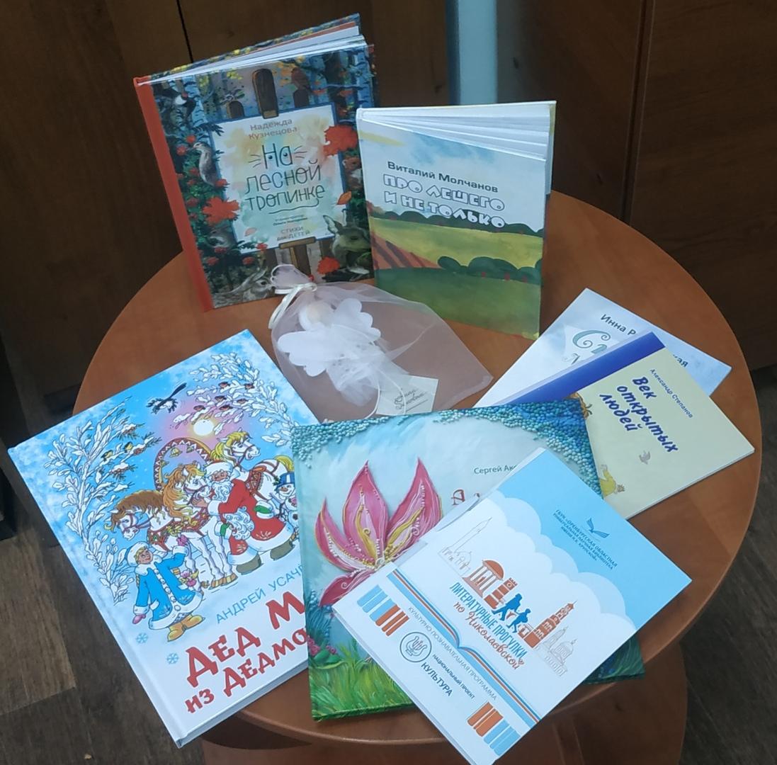 донецкая республиканская библиотека для детей, интеграционная программа россия-донбасс, творческая встреча