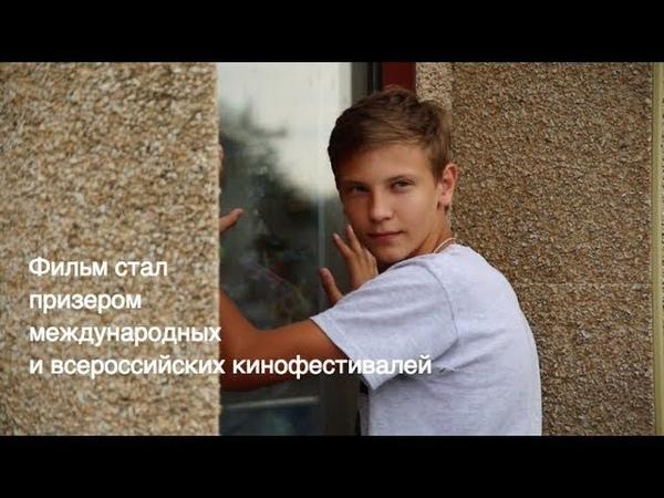 Фильм До Слез Про Мать и Сына!/ Film will make everybody cry