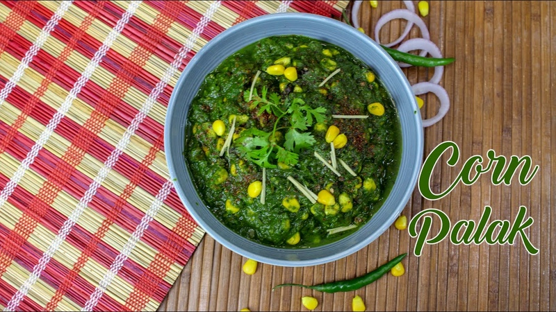 Corn Palak कॉर्न पालक Chef Harpal Singh Corn Spinach Recipe