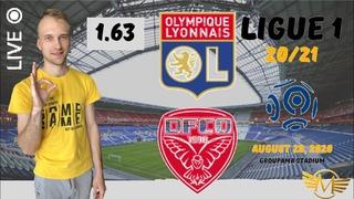Лион - Дижон 4:1 обзор||Lyon - Dijon 4:1 highlights