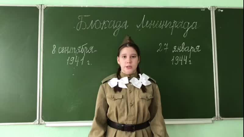 Панфилова Елизавета 5 В класс МБОУ Лицей Мальчик из блокады Игорь Ринк