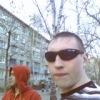 ОлегПрянишников