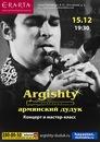 Фотоальбом человека Argishty Armenian duduk