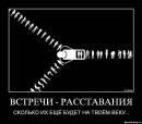 Фотоальбом Аси Павловой-Либготт