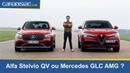 Alfa Romeo Stelvio QV ou Mercedes GLC S 63 AMG: la réponse de Soheil Ayari.