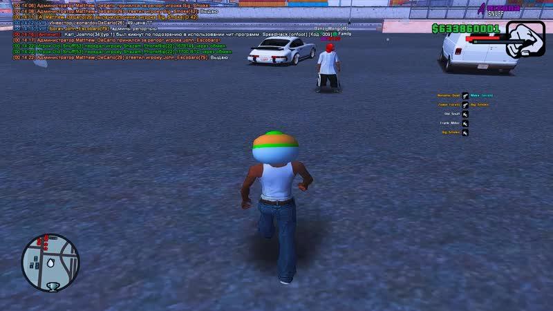 Grand Theft Auto San Andreas 2021 01 16 00 12 49 04