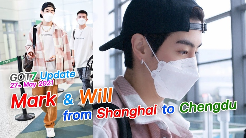210527 Mark Tuan left Shanghai to Chengdu