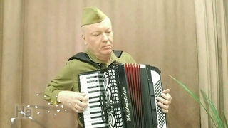 """Старинный русский вальс """"На сопках Маньчжурии"""". Old russian waltz on accordion."""