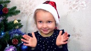 ❄ Наряжаем ёлку и Новогоднее чудо от Саши, Насти и папы. Новый год 2021. Поздравление детям ❄