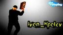 GTA RP [ Видео-Мем ] Ivan_Hpalov на Выборах