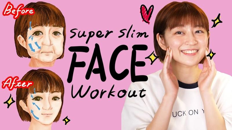 100顔やせ❤️二回り小顔で可愛くなる顔やせ体操❤️