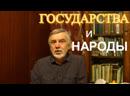 КТО задаст темп мирового развития Ясновидец Анатолий Шестов