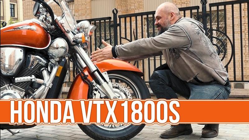 Honda VTX 1800 S: рыжая бестия МОТОЗОНА №89