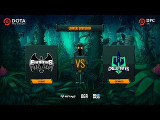 EGOBOYS vs Crewmates, OGA DPC SA Season 2, bo3, game 2 [Lex & Lost]