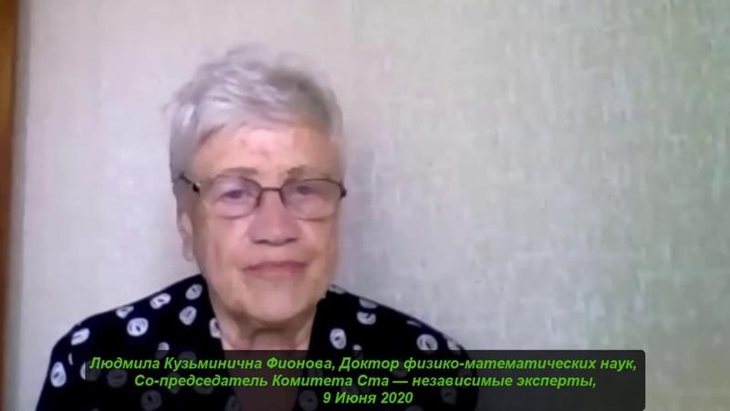 Беседы с Таней Карацуба Сеид Бурхан Часть 1 ЛюдмилаФионова Экология