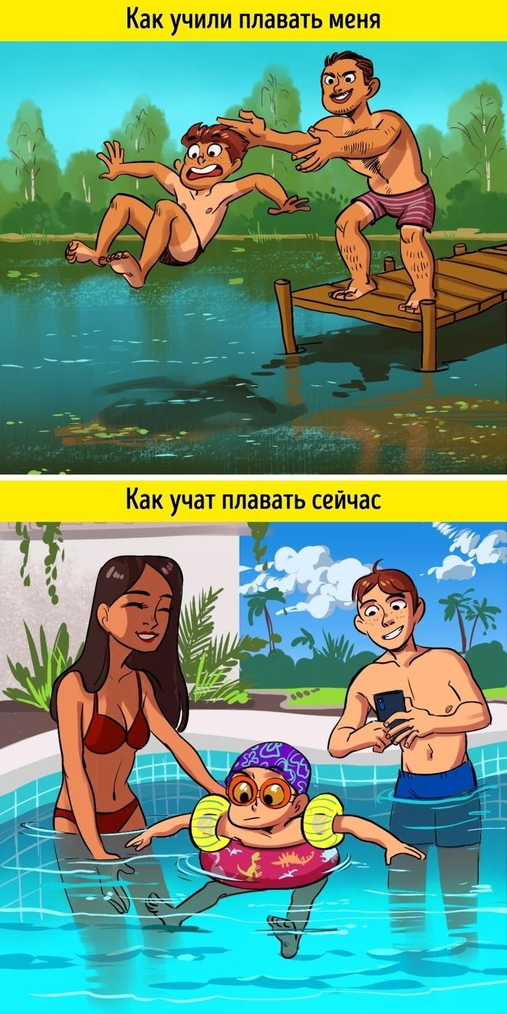 Комиксы о том как наше время отличается  от недавнего прошлого.