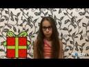 Открываю подарки. Сюрпризы для Марго просто так без повода. Влог Марго