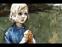 В. Короленко Дети подземелья диафильм - читает Дима Левицкий, Александр Водяной