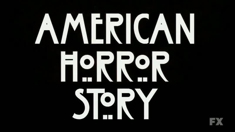 Американская история ужасов Дом убийца