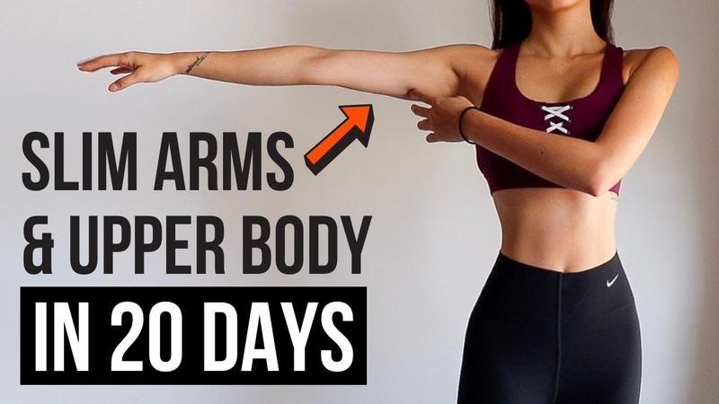 SLIM ARMS UPPER BODY IN 20 DAYS! 10 min Beginner Friendly Home Workout ~ Emi