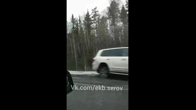 25 10 2020 Серовский тракт Возле Платины произошло серьёзное ДТП