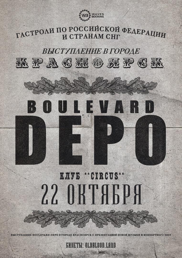Афиша Красноярск BOULEVARD DEPO / 22.10, КРАСНОЯРСК CIRCUS