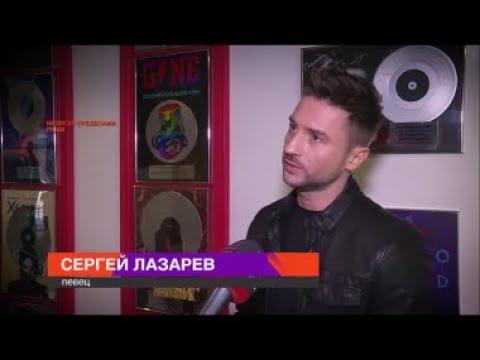 Сергей Лазарев НАШИ ЗА ПРЕДЕЛАМИ РАШИ МУЗ ТВ 20 10 2020г