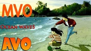 [СРАВНЕНИЕ ОЗВУЧЕК] Здесь слышен океан / Umi ga Kikoeru / Ocean Waves
