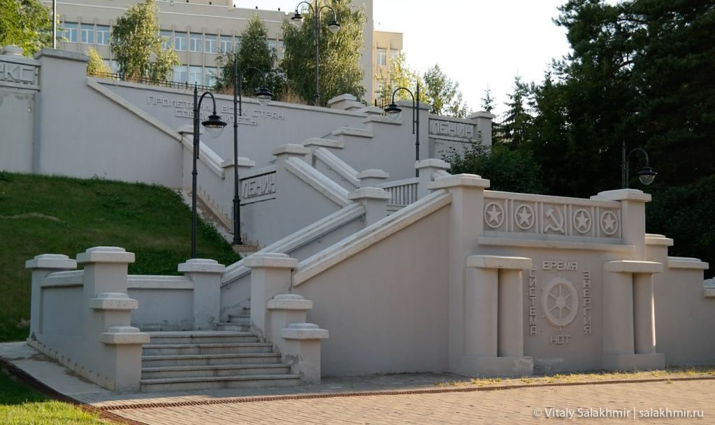 Вход в Казанский Федеральный Университет, Казань 2020