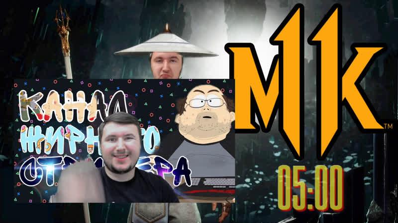 В ожидании ДЖОКЕРА разминаем опыт в Mortal Kombat 11