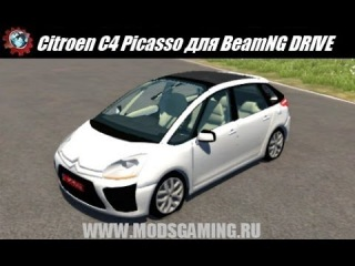 BeamNG DRIVE Mod : Citroen C4 Picasso (crash test)