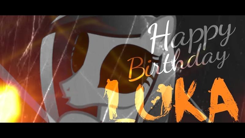 [PMV] IPOD | Happy Birthday Luka 3