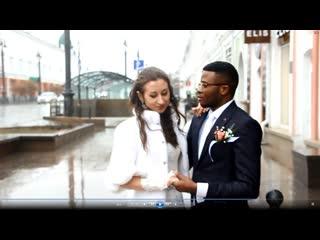 Кристиан и Алёна - свадебный клип