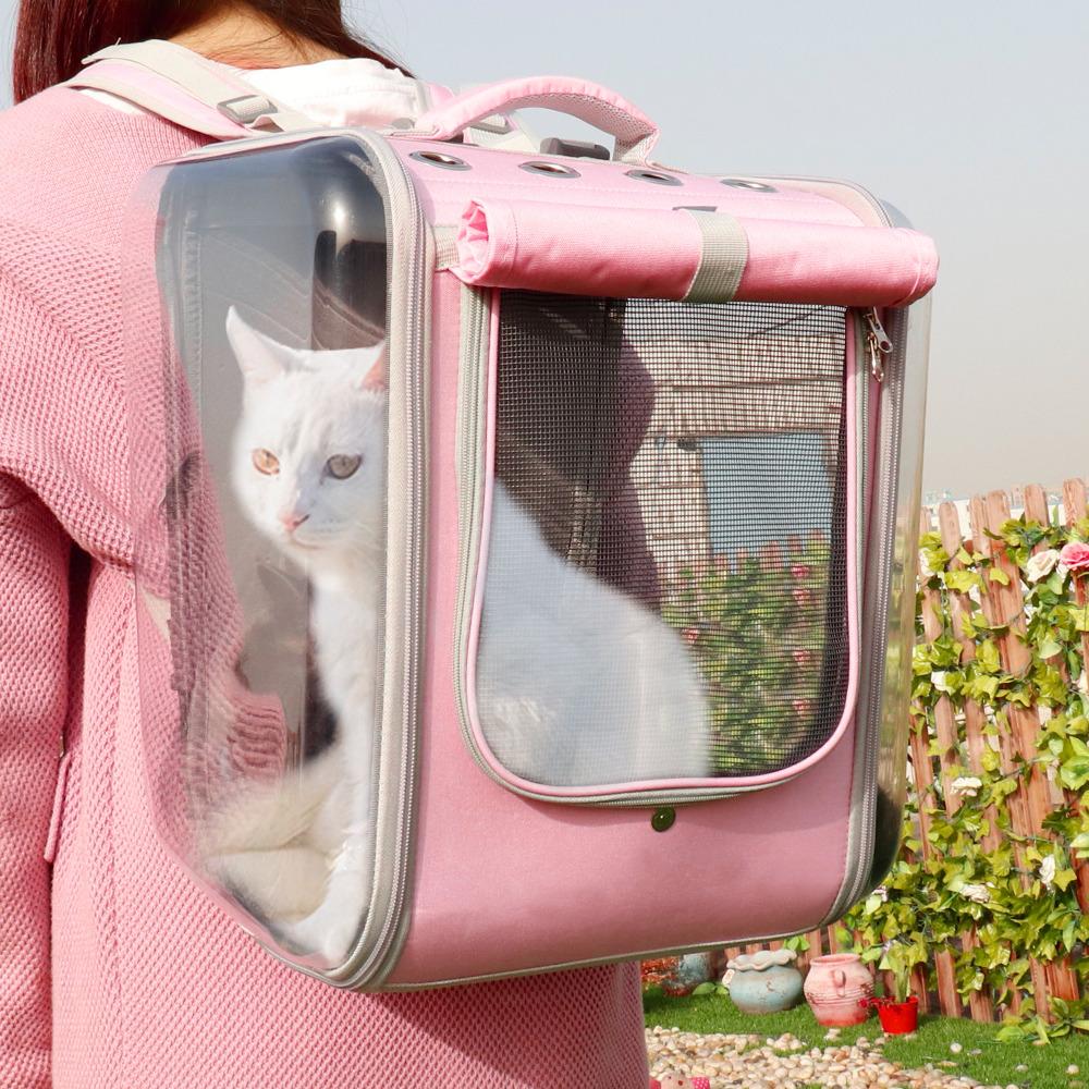 Комфортабельная переноска для кошек -