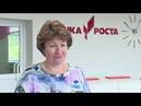 Видеоотзыв о проекте BELSI Точка Роста директора Емишевской школы Ярославской обл
