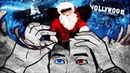 A Few Not So Random Thoughts on the Myth of Santa Claus
