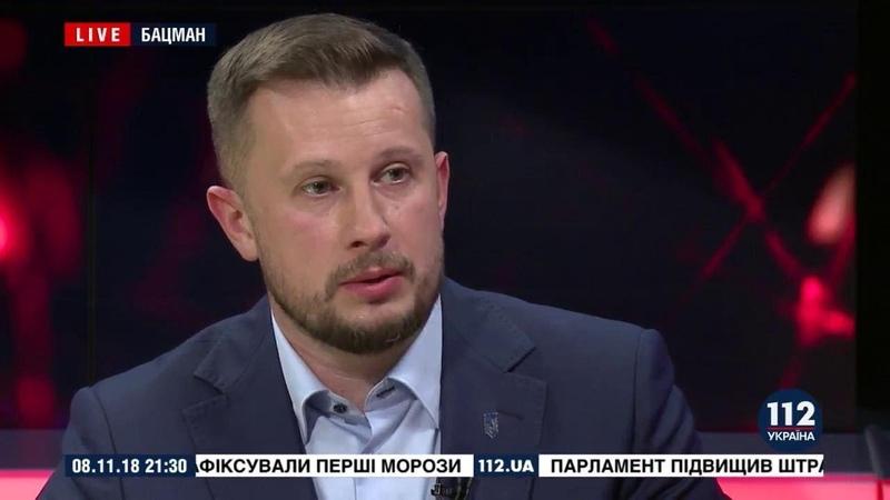 Андрей Билецкий в программе БАЦМАН (2018)