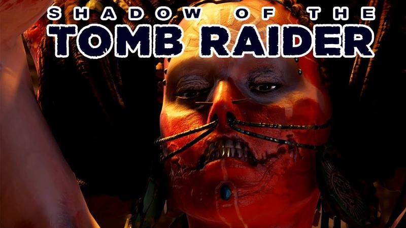 Shadow of the Tomb Raider - Спасем зубы и Пайтити