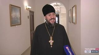 Фестиваль науки в православном институте  («Новости Тольятти» )