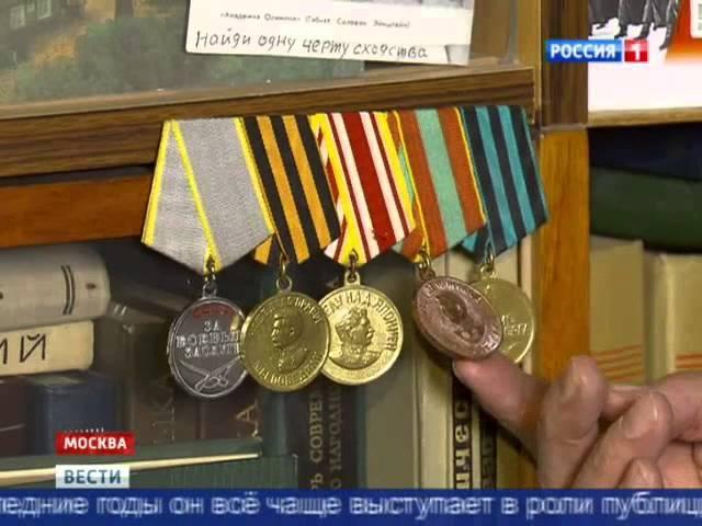 Владимир Бушин Сюжет о Владимире Сергеевиче Бушине 06 03 2015