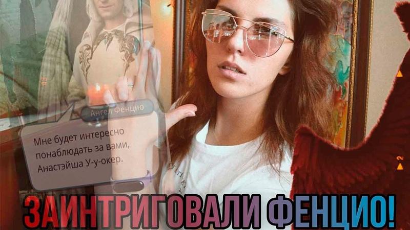 СЕКРЕТ НЕБЕС ИДЕМ НАПРОЛОМ КЛУБ РОМАНТИКИ 1 серия 1 сезон