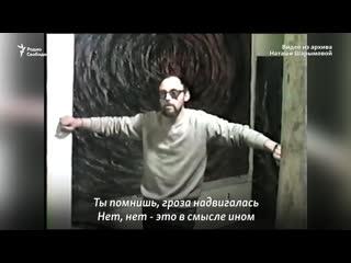 Дмитрий Пригов читает свои стихотворения