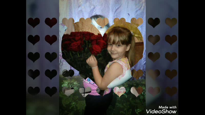 С днём рождения любимая племянница Я тебя люблю