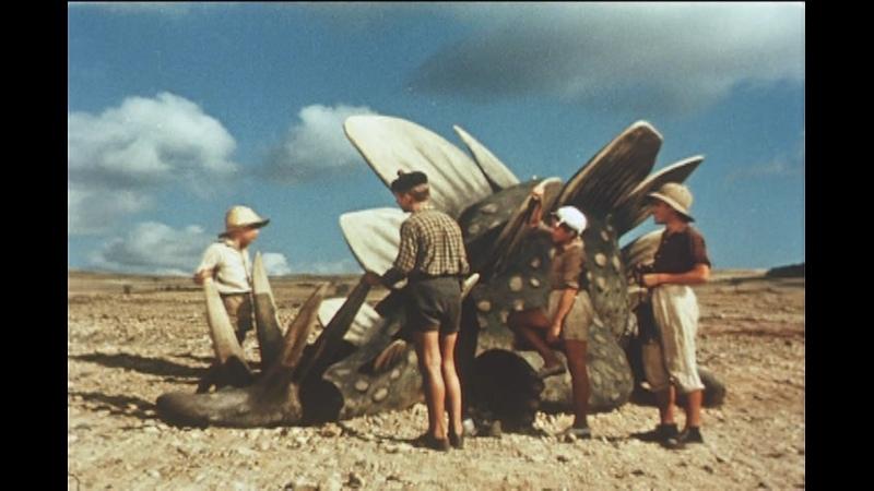 Необычайное путешествие 1955