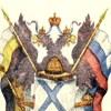Vasily Teremets