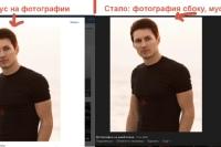 Павел Дуров фото №16