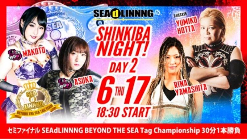 SEAdLINNNG Shin Kiba Night Day 2 2021 06 17