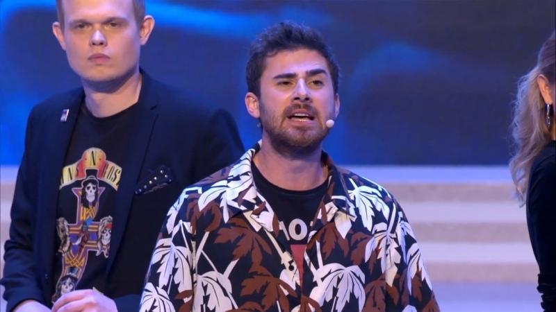 КВН Наполеон Динамит 2020 Голосящий КиВиН